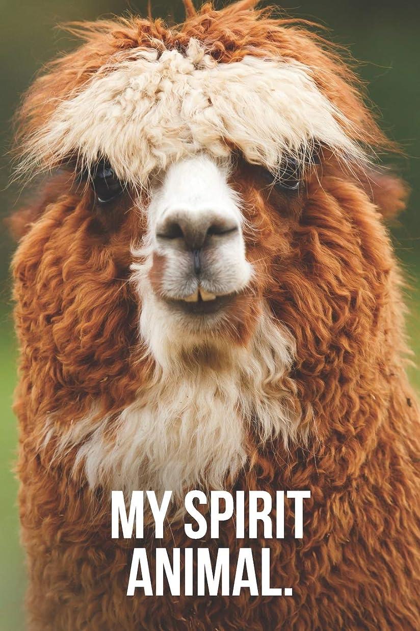 許さないバイオリン敬My Spirit Animal: Happy Alpaca Journal