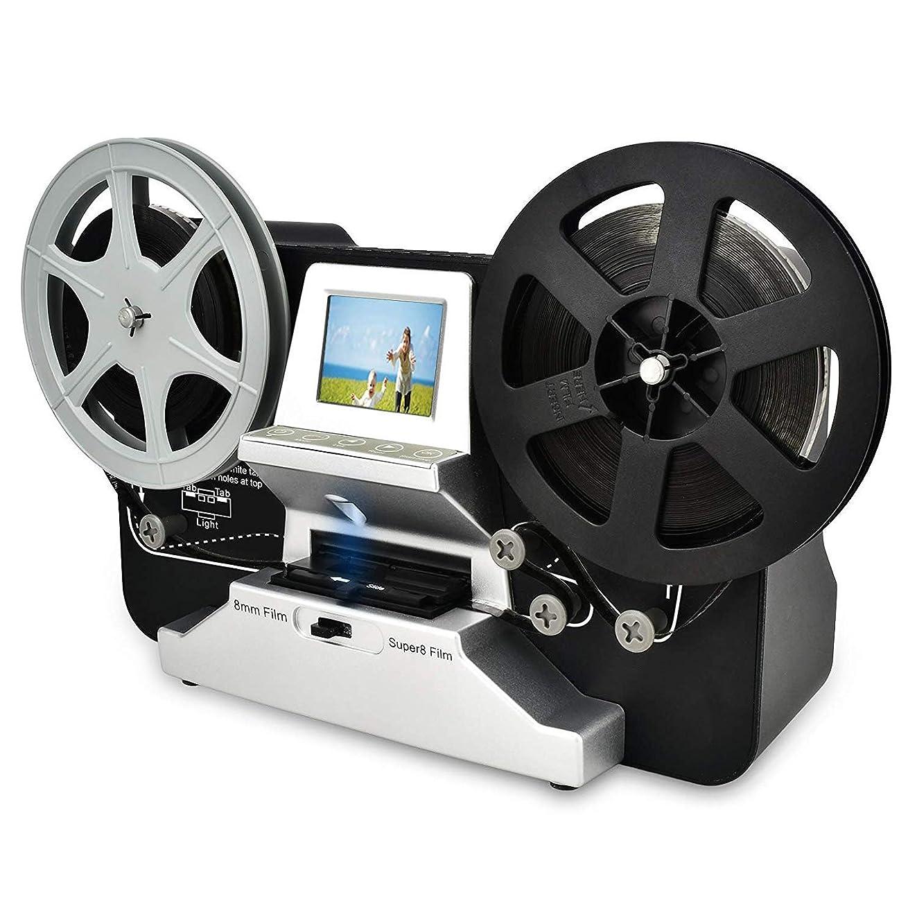 8mm & Super 8 Reels to Digital MovieMaker Film Sanner,Pro Film Digitizer Machine with 2.4
