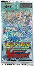 Cardfight!! Vanguard Banquet of Divas Booster Pack