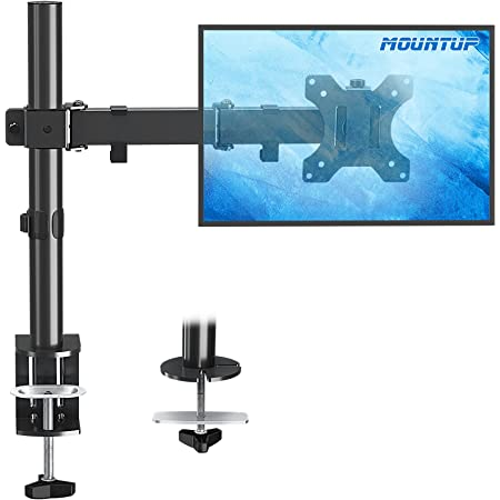 MOUNTUP Single Monitor Desk Mount, Height Adjustable Computer Monitor Stand Mount, Full Motion Monitor Arm Desk Mount Fits 13 to 27 Inch Screens, with C-Clamp and Grommet Base, VESA 75x75/100x100