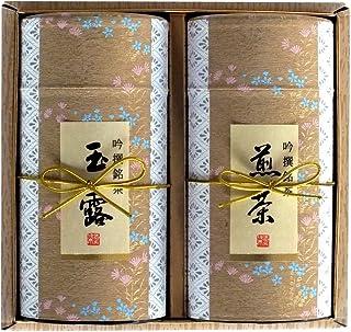 お茶 ギフト お土産 プレゼント 煎茶 玉露 八女茶 2本セット K2-50 八女茶の里