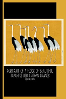 Portrait of a Flock of Beautiful Japanese Red Crown Cranes by Ogata Korin (1658-1716) : Sketch Book: Gallery and Museum Art