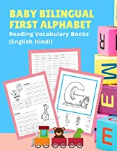 Baby Bilingual First Alphabet Reading Vocabulary Books (English Hindi): 100+ Learning ABC frequency visual dictionary flash card games language. ... toddler preschoolers kindergarten ESL kids.