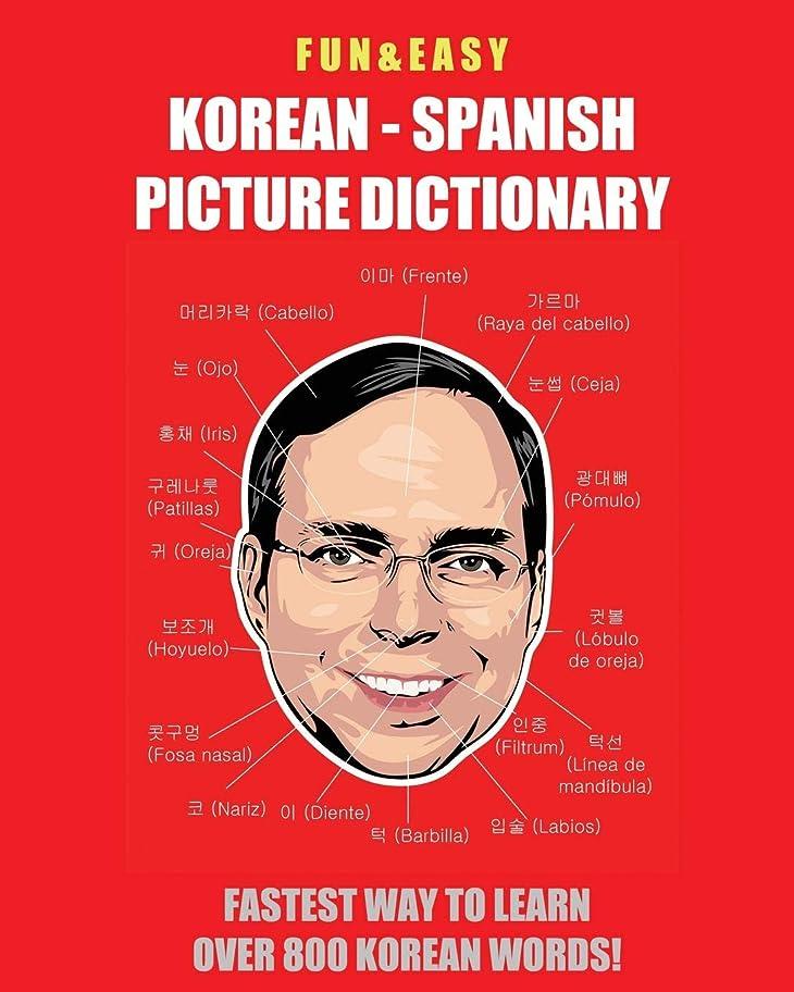 前に習字白いFun & Easy! Korean - Spanish Picture Dictionary: Fastest Way to Learn Over 800 Korean Words