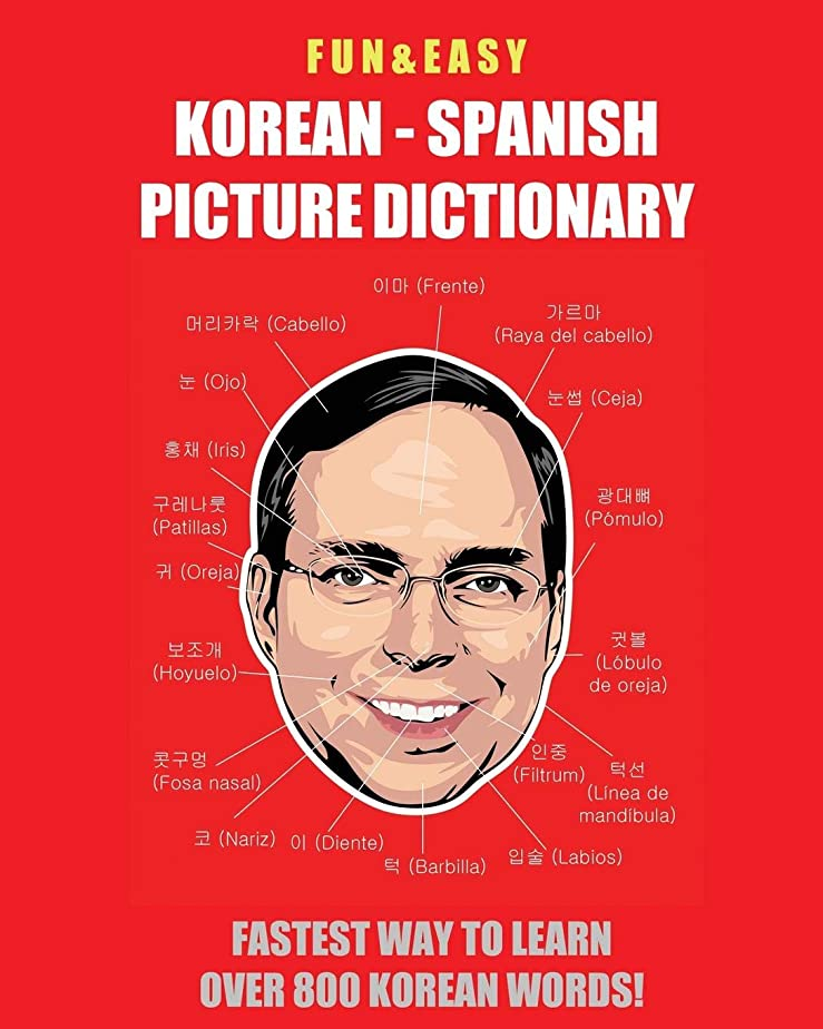 Fun & Easy! Korean - Spanish Picture Dictionary: Fastest Way to Learn Over 800 Korean Words