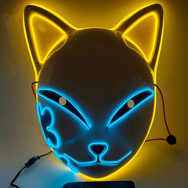 Drisubt Máscara de LED de Halloween, Máscara De Modelado De Cara De Gato, Máscaras De Luz De Miedo, Para Festival Navidad Disfraz, Decordecor Para Niños Adultos (Amarillo)