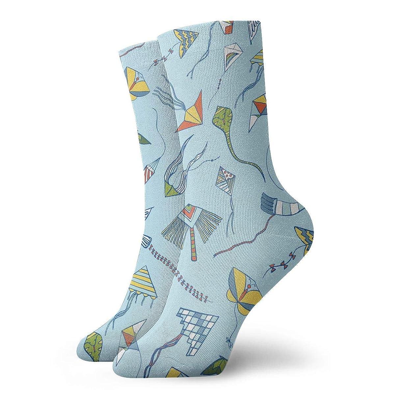 WEEDKEYCAT Animal Kite Pattern Adult Short Socks Cotton Funny Socks for Mens Womens Yoga Hiking Cycling Running Soccer Sports