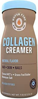 Rapid Fire Collagen Creamer for Hair, Skin & Nails, with Coconut MCTs, Grass Fed Butter, Himalayan Pink Salt, 8.5 oz, 20 Servings