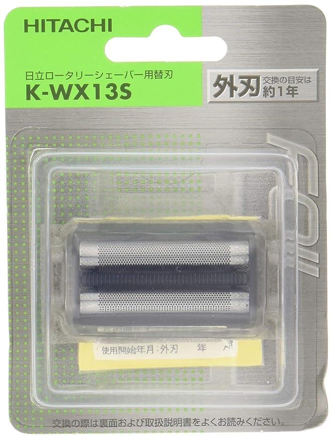 必要とする一致バイオレット日立 替刃 外刃 K-WX13S