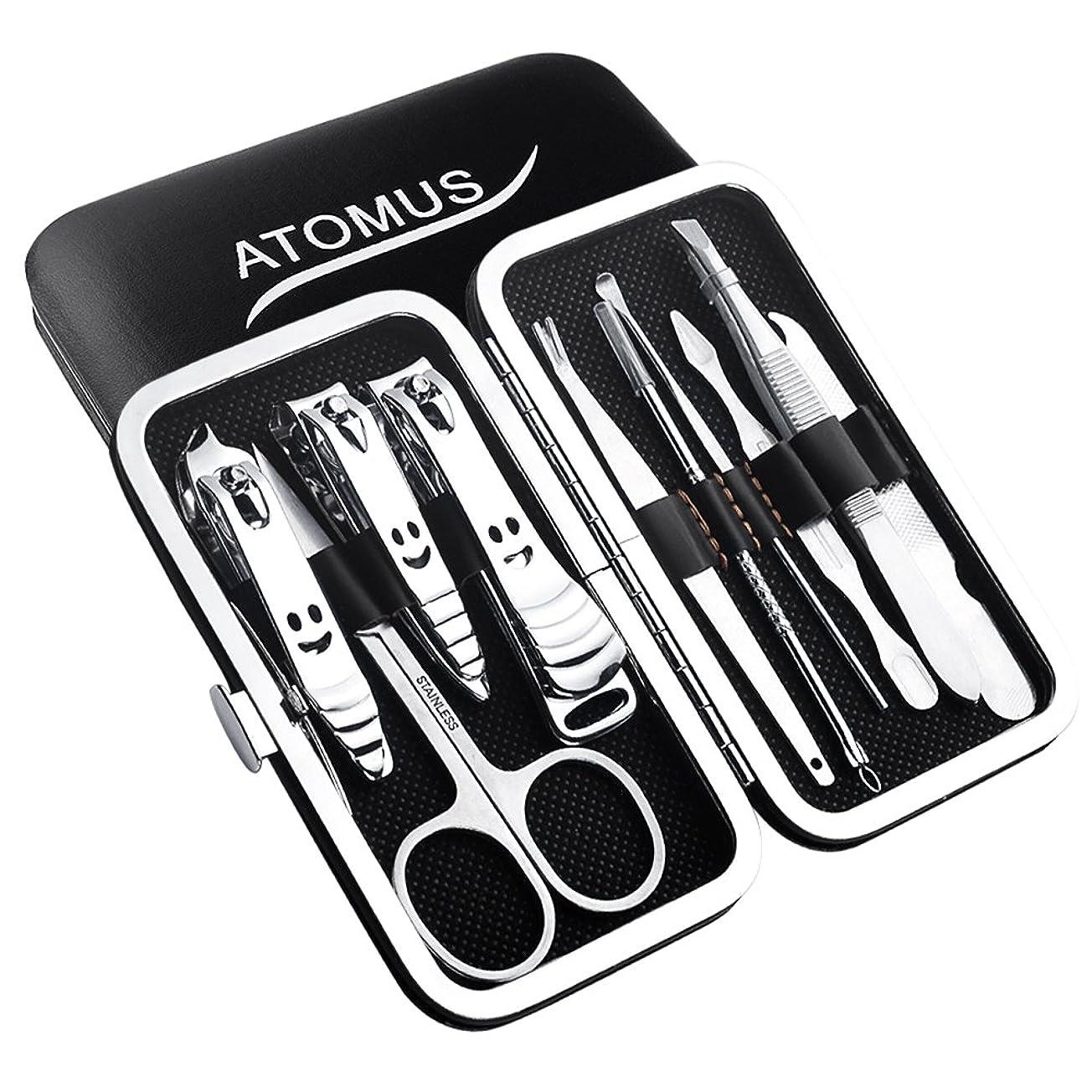 裏切るビザ脚ATOMUS ネイルケアセット マニキュア10点セット 爪やすり 爪切りセット 眉クリップ 携帯便利 収納ケース付き (黒色)