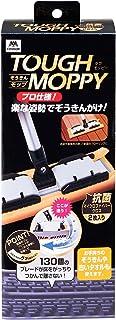 山崎産業 フロアワイパー タフモッピー J-300 178674