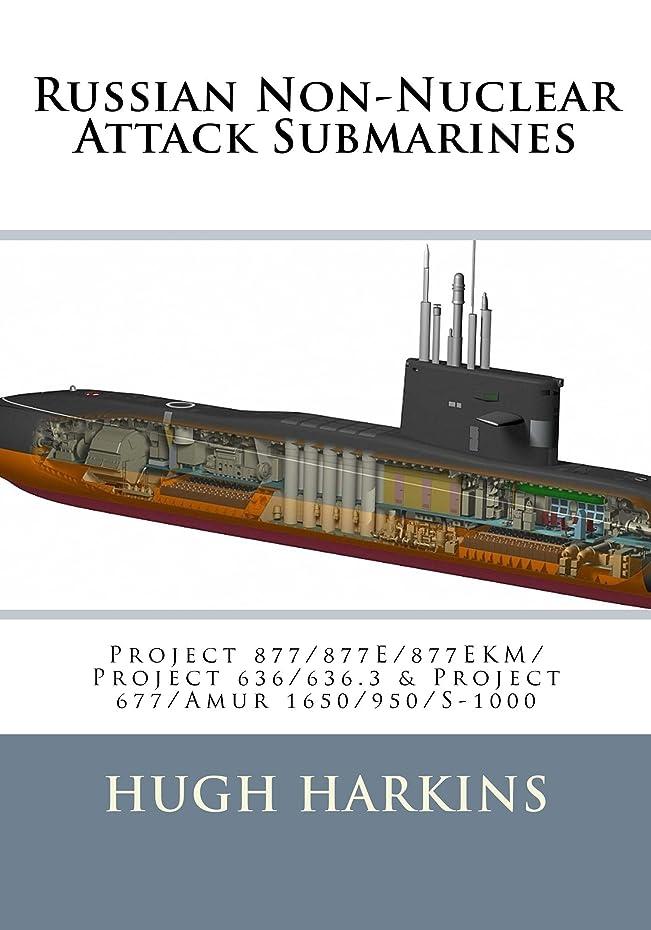 雨ソファー属性Russian Non-Nuclear Attack Submarines: Project 877/877E/877EKM/Project 636/636.3 & Project 677/Amur 1650/950/S-1000 (English Edition)
