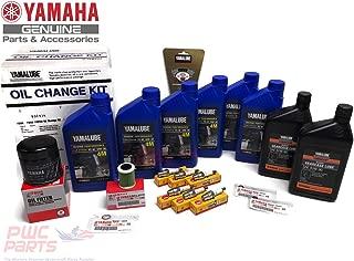YAMAHA OEM 2006+ F200 F200TXR LF200TXR V6 3.3L Outboard Oil Change 10W30 FC 4M Lower Unit Gear Lube Gasket NGK Spark Plug LFR5A-11 Primary Fuel Filter Maintenance Kit