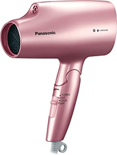 Panasonic Hair Dryer Nanocare Pale Pink EH-NA5B-PP Available Overseas