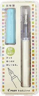 kakuno/万年筆・カクノ EF極細字【ソフトブルー】 FKA-1SR-SLEF