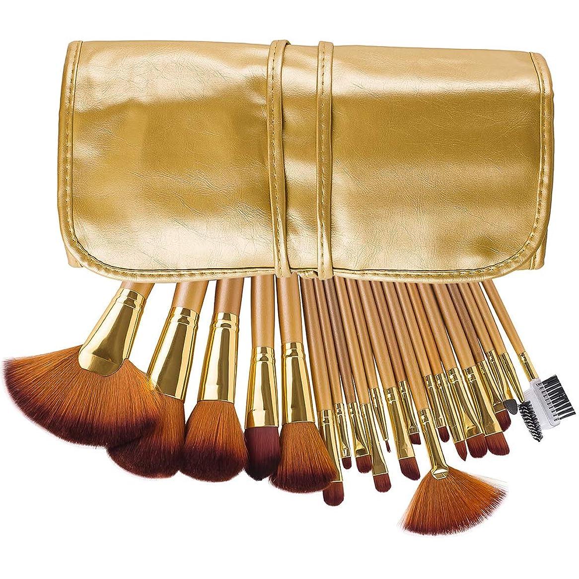 興味吸収学生化粧ブラシセットGee-rgeous 21ピースゴールデンプロフェッショナル化粧品ファンデーションパウダーアイシャドウブラシブラッシュブラシリップブラシコンシーラーブラシ