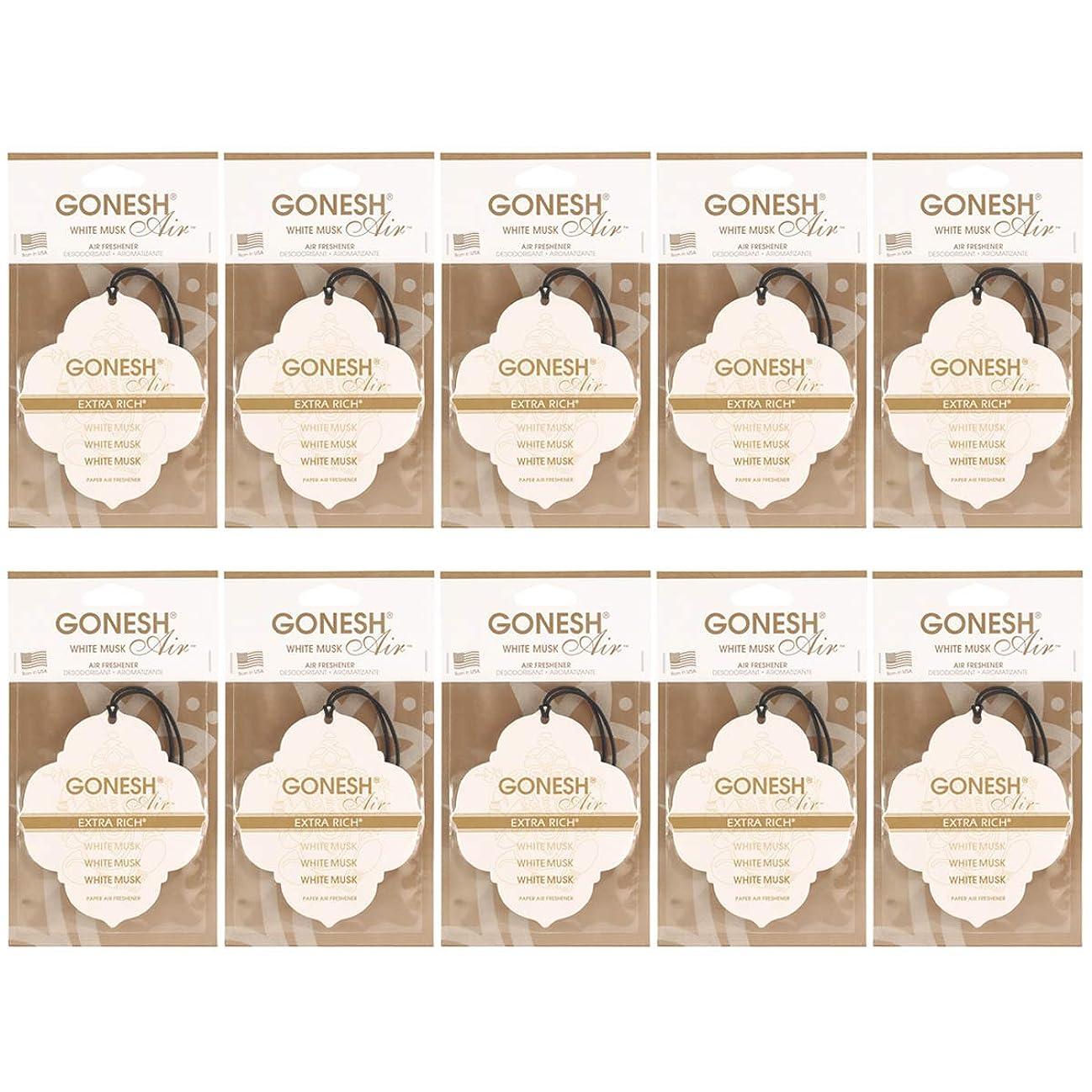 豊富にの面では作曲するGONESH ペーパーエアフレッシュナー ホワイトムスク 10個セット
