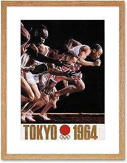 Sport Ad Exhibition Olympic Games Tokyo 1964 Framed Wall Art Print スポーツ展示会オリンピックゲーム東京壁