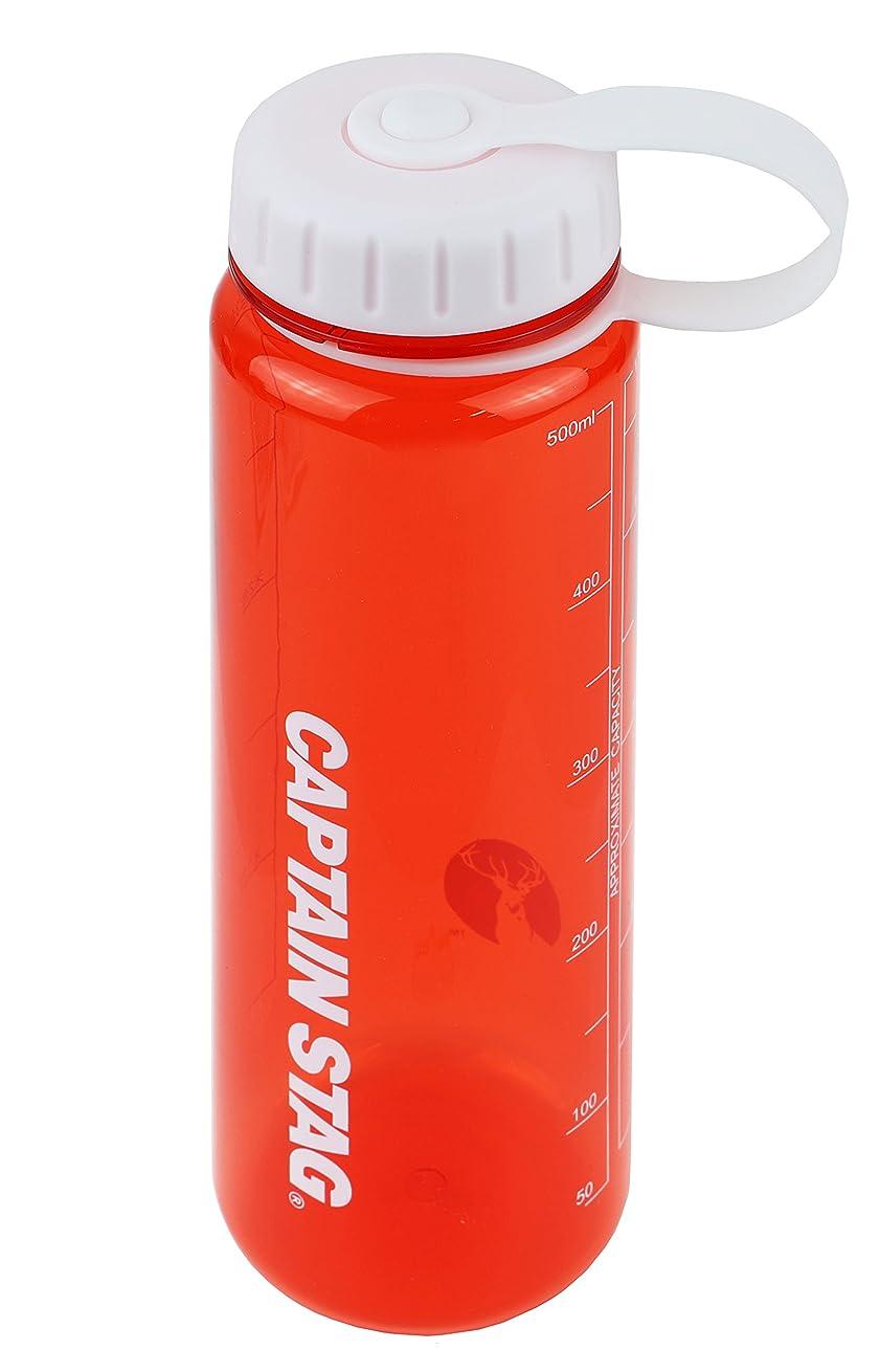 キャプテンスタッグ(CAPTAIN STAG) 水筒 ボトル スポーツボトル ウォーターボトル 直飲み ライス目盛り付き