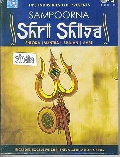 Sampoorna Shri shiva : Shloka , Mantra , Bhajan Aarti