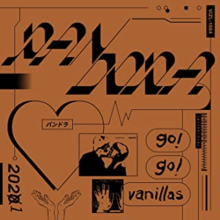 [Single] go!go!vanillas – 馬の骨 (dhrma Remix) [FLAC 24bit + MP3 320 / WEB]