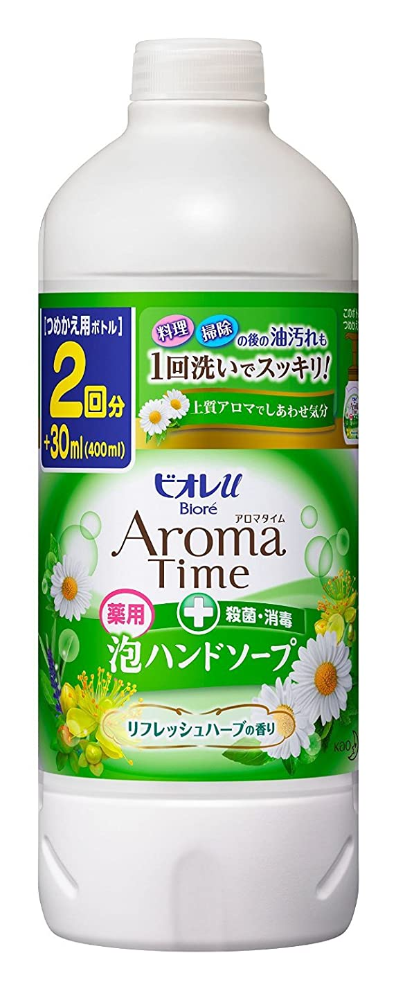 【花王】ビオレU アロマタイム 泡ハンドソープ ハーブ つめかえ用 400ml ×5個セット