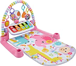 baby girl play mat with piano