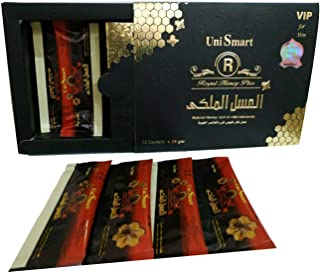 Brothers Shop 2018 Royal VIP Honey for HIM Male Sexual Wellness Enhancemen Halal (2 Box = 24 Sachet)