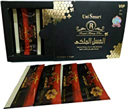 Brothers Shop 2018 Royal VIP Honey for HIM Male Sexual Wellness Enhancemen Halal (2 Box = 24 Sachet)
