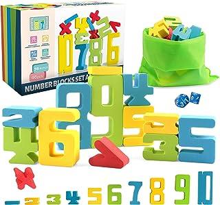 kindersee Math Building Blocks Educational Toys, Including Math Manipulatives, Balanced Stacking, Memory Training, Unique ...