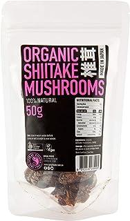 Spiral Foods Organic Shiitake Mushrooms 50 g