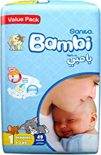 Sanita Bambi Baby Diapers Value Pack Size 1, New Born, 2-4 KG, 48 Count