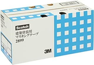 3M マスキングテープ 建築塗装用 2899 30mm×18m 4巻X10本 2899 30X18