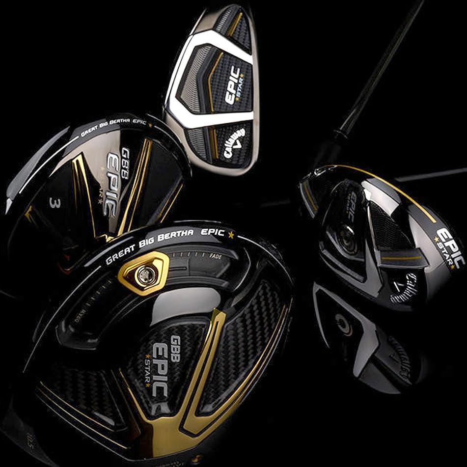 Callaway Epic Star Graphite RH Golf Clubs - Choose from Men's & Women's Driver, Fairway Wood, Hybrid, Iron Set