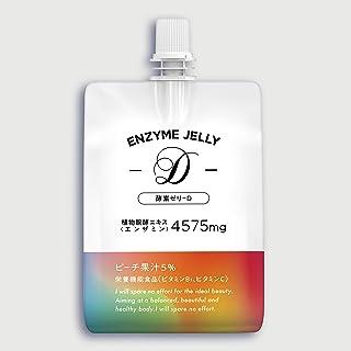 ENZYME JELLY D(酵素ゼリーD)ゼリー飲料 内側から働く「酵素&乳酸菌」配合/ 1箱(150g×7袋入)ピーチ味/植物醗酵エキス(エンザミン)/国内製造