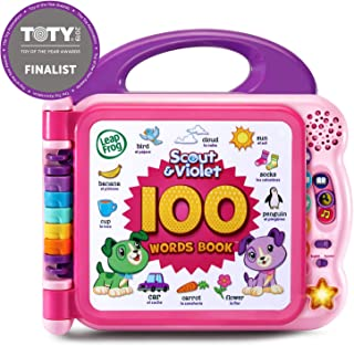 Best Gift For A Two Year Old Baby Girl [2020 Picks]