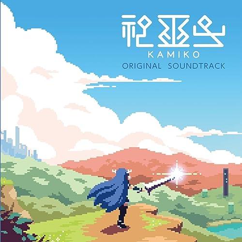 神巫女 -カミコ- ORIGINAL SOUNDTRACK