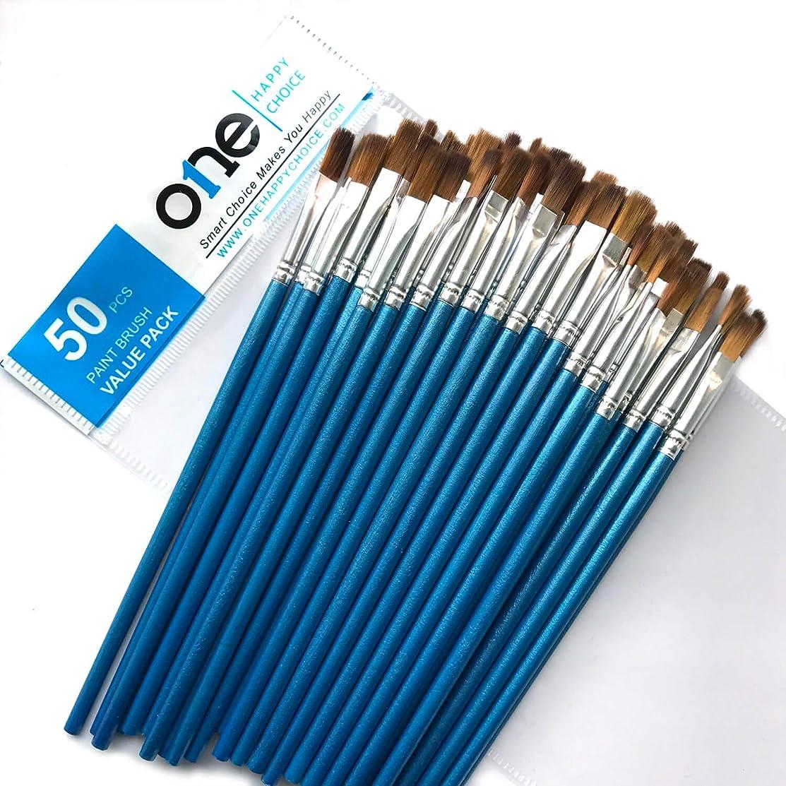 フラットペイントブラシ50本入りバリューパック 合成セーブルソフトヘア 小型サイズ ショートハンドル アクリル/油/水彩画用バルクブラシセット 正確なメイクアップ/ドライブラシ/ブレンド