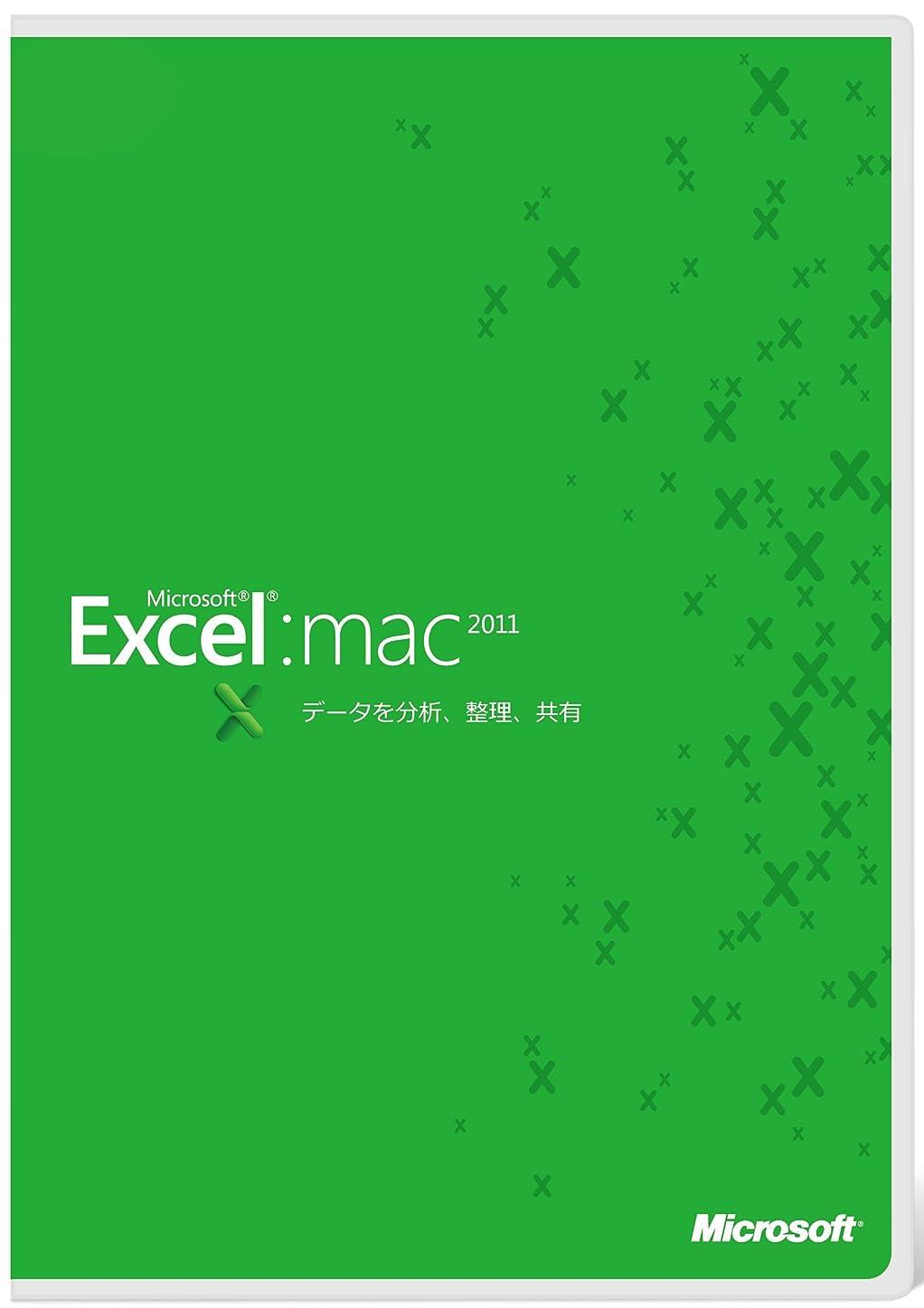 ジム安定しました怠惰【旧商品】Microsoft Excel for Mac 2011 [パッケージ]