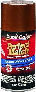Best dark brown metallic car paint Reviews