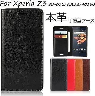 ソニー Xperia Z3 SO-01G ドコモ / SOL26 AU / 401SO ソフトバンク 用 本革 手帳型 ケース シンプルデザイン 落ち着い色 レトロ カードポケット スタンド機能 ブラック 4色選び ブラック