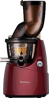 Kuvings Extracteur de jus B9700 Rouge - Large embouchure et rotation lente