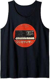 Vintage Synthesizer Japanese Analog Retro Synth Producer VST Tank Top