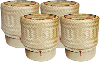 Thai Sticky Rice Basket Size 3 Inches (Pack of 4) Handmade Bamboo Rice Container