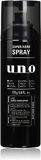 UNO(ウーノ) スーパーハード スプレー 170g