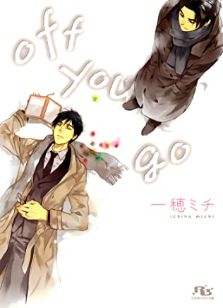 off you go [新聞社シリーズ] (幻冬舎ルチル文庫)