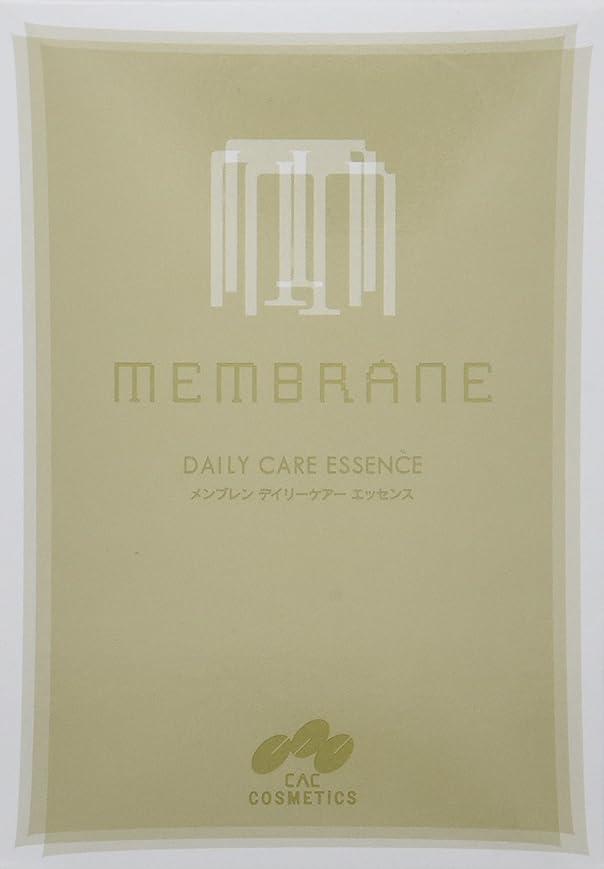 準備する記念碑的な舌なCAC メンブレン デイリーケアー美容液 1.2ml x 60本