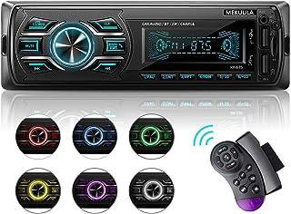 Suchergebnis Auf Für Auto Mp3 Player Mp3 Tuner Autoradios Elektronik Foto