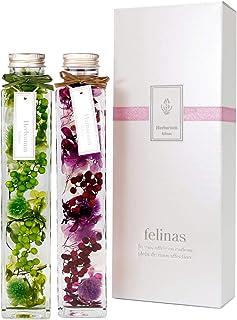 フェリナス ハーバリウム 角瓶 (2本セット) グリーン 緑 & パープル 紫 kaku-green-purple