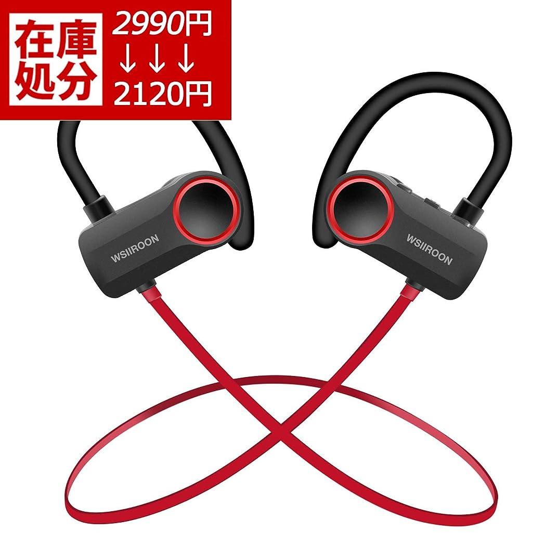 毒液生命体フィドルWsiiroon Bluetooth4.2 イヤホン 高音質 スポーツ ワイヤレス イヤホン IPX7防水 CVC6.0ノイズキャンセリング マイク付き ハンズフリー通話 USB充電 11時間連続再生 音量調節可能 日本語取扱説明書付き